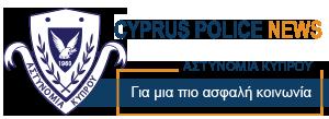 Cyprus Police News